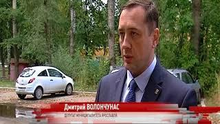Депутаты муниципалитета проверили благоустройство двора на улице 8 марта