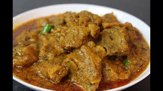 Classic Mutton Curry   کلاسیک مٹن    Mutton Curry Recipe   Bakra Eid Recipe By Cook With Faiza
