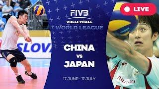 China v Japan - Group 2: 2016 FIVB Volleyball World League