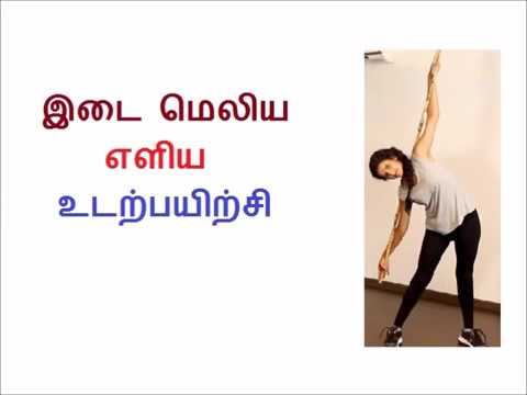 Yoga to lose weight in 10 days image 2