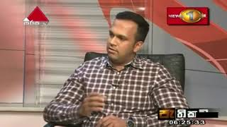 Pathikada Sirasa TV 11th September 2019 Thumbnail