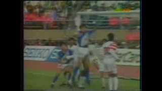 Japan 2 UAE 0 WCQ 1993