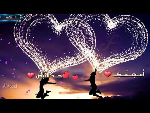 حالات حرف M و F حالات حب رومنسية عشاق حرف M اجمل حالات حب حرف M و F Youtube
