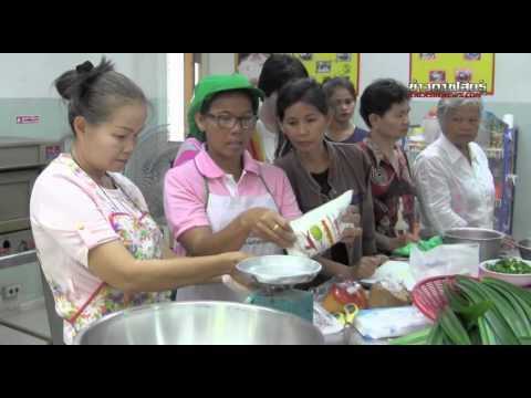 วิทยาลัยสารพัดช่างกาฬสินธุ์ จัดโครงการสอนการทำอาหารไทยขนมไทยฟรีให้แก่ผู้ว่างงานให้มีทักษะวิชาชีพ