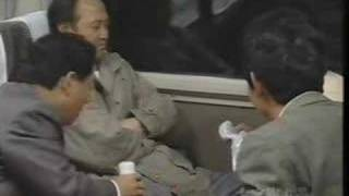 1993年フジテレビ系バラエティ番組「ビート たけしのつくり方」内で放送...