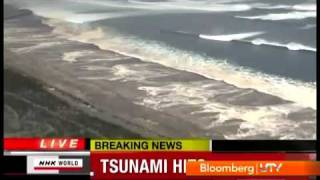 Скачать Japan Tsunami Wall Of Water Tsunami In Japan 2011