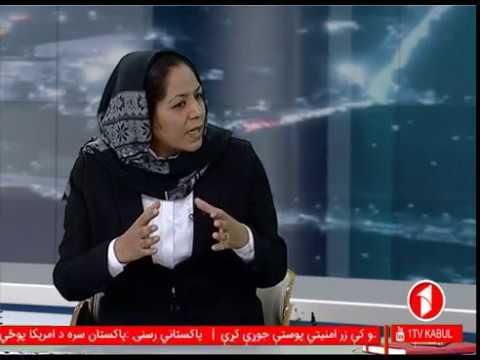 Hashye Khabar  حاشیهی خبر: اعلام موجودیتِ جریان محور مردم افغانستان