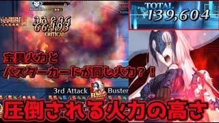 良き火力 チャンネル登録よろしく!!! ⇒http://www.youtube.com/chann...