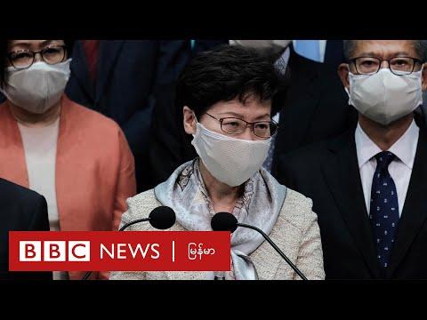 ဟောင်ကောင်အုပ်ချုပ်ရေးမှူး လုံခြုံရေးဆိုင်ရာ ဥပဒေကိုကာကွယ်ပြောဆို