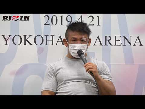 RIZIN.15 試合後インタビュー 【北岡悟選手】