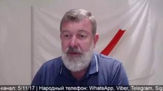 ОБРЕЗАЛИ!!! ПОЛНАЯ ВЕРСИЯ НА TWITTER VVMALTSEV