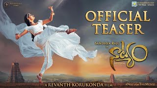 Natyam Telugu Movie Official Teaser  | A Revanth Korukonda Film | Starring Sandhya Raju