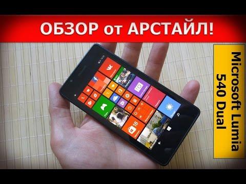Lumia Phone сайт о смартфонах Nokia Lumia Нокиа