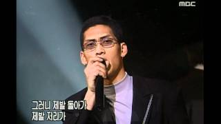 Video god - Lies, 지오디 - 거짓말, Music Camp 20001216 download MP3, 3GP, MP4, WEBM, AVI, FLV Mei 2017