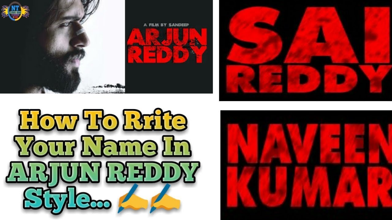 Write Your Name In ARJUN REDDY Style ✍️✍️ 😱😱 {{In Telugu}