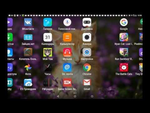 Как скачать музыку на планшет андроид