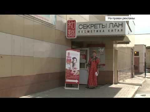 Гигиенические средства - Секреты Лан - Косметика в Оренбурге