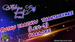 puthu vazhvu karaoke and lyrics|Aldrine|john jebaraj| levi-3
