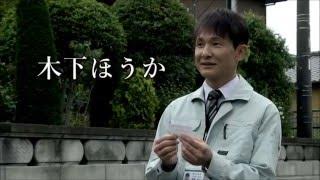 2016年1月30日(土)よりシネ・リーブル池袋にて劇場公開。 【STORY】 ...