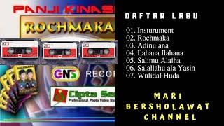 Panji Kinasih Temanggung Full Album ROHMAKA | Sholawat Rebana Panji Kinasih mp3
