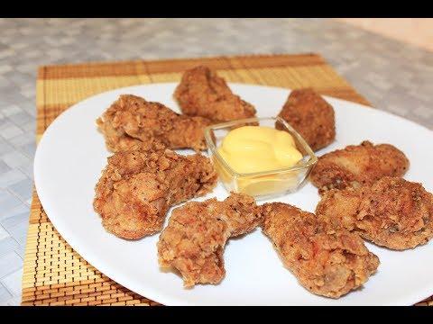 Крылышки KFC. Готовим острые крылышки в панировке КФС дома!
