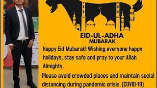 EID UL ADHA 2020 GREETINGS | SH SHAKIL PRO
