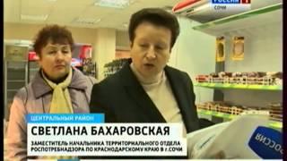 50 000 рублей заплатит сочинский супермаркет за повышение цен на детское питание