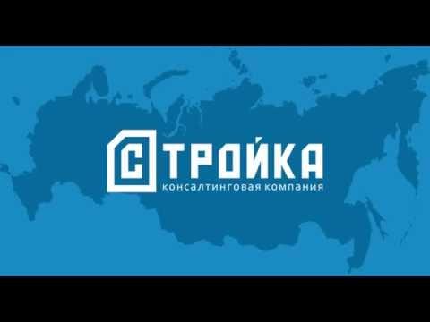Виза в Польшу для россиян 2017: самостоятельно, нужна ли