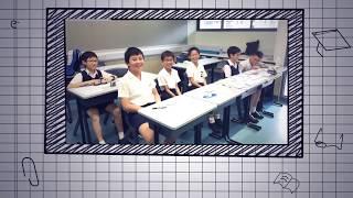 Publication Date: 2017-06-23 | Video Title: 聖保羅書院小學辯論隊(2016-2017)