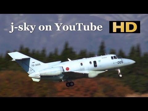 [HD] AXT/RJSK JASDF UH-60J U-125A Touch and Go / 秋田空港 航空自衛隊