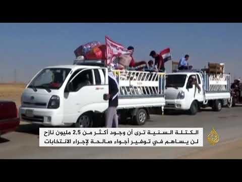 البرلمان العراقي يفشل في التصويت على قانون الانتخابات  - نشر قبل 5 ساعة