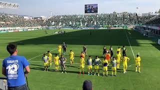 2018 第10節モンテディオ山形vs松本山雅FC 終了後選手挨拶.