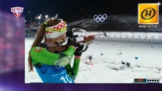 Дарья Домрачева и Надежда Скардино ярко попрощались с Олимпиадой навсегда