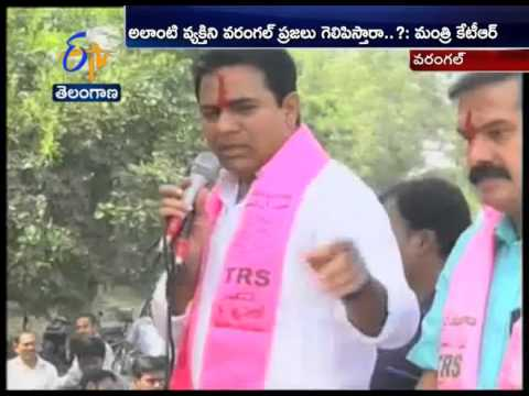 Minister KTR Conducts Election Campaigning In Warangal