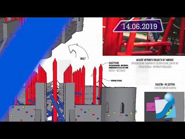 Новостная лента Телеканала Интекс 14.06.19.
