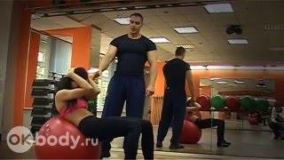 Упражнение на фитболе для пресса(Наша группа ВК http://vk.com/okbody_ru Блоги худеющих http://www.okbody.ru/post Если у вас есть фитбол, то можете делать упражнени..., 2011-10-03T06:08:45.000Z)