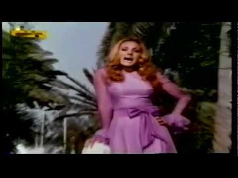 Lo Que Enseñaba Carmen Sevilla Chic