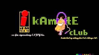"""""""Pareng Emman"""" - Parody of """"Ang Huling El Bimbo"""" by Eraserheads"""