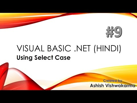 Using Select Case In VB.NET (Hindi)