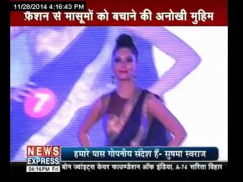 Ms india mr india 2014