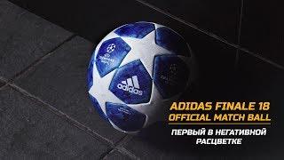 Футбольний м'яч Ліги Чемпіонів Adidas Finale 2019 OMB CW4133 | 4football