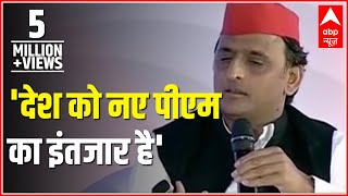 Shikhar Samagam: Akhilesh Yadav FULL: India is waiting for new PM