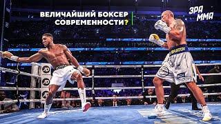 Александр Усик - \Джокер Бокса\ Документальный Фильм