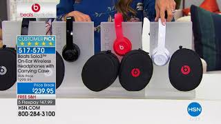 HSN | Electronic Connection featuring Beats by Dre & Apple 08.21.2018 - 02 AM