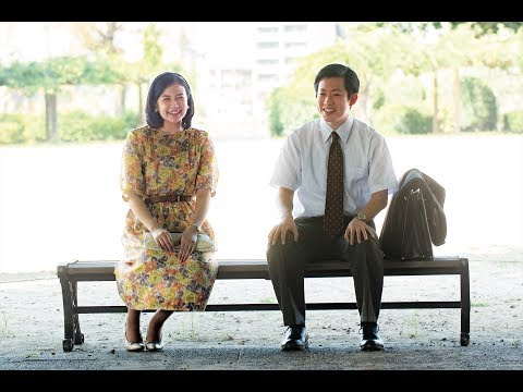 大川宏洋、千眼美子ら出演!映画『さらば青春、されど青春。』予告編