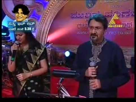 Archana Udupa and Srinivasa Udupa Duet Song