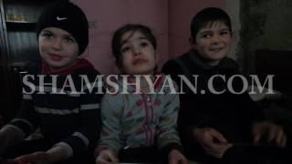 Արձագանքելով «Սուր անկյուն» ի հրապարակված տեսանյութին՝ երիտասարդ զույգերը օգնության ձեռք մեկնեցին