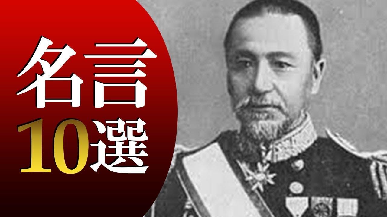 平八郎 東郷