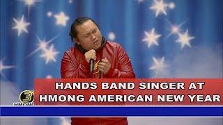 3 HMONG NEWS: Nrees Xyooj sings LIVE at 2018 Hmong American New Year.