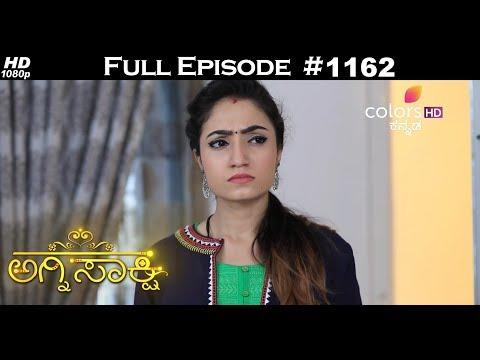 Agnisakshi - 16th May 2018 - ಅಗ್ನಿಸಾಕ್ಷಿ - Full Episode